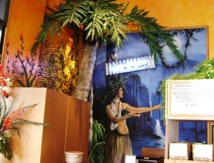 Hawaiian themed cafe mural